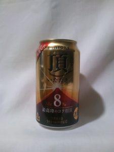 サントリーのアルコール度数8パーセントの頂の写真