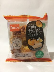 パスコのマイベーグル(チーズ味)の写真