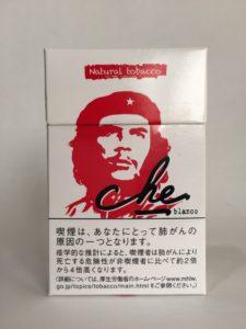 紙巻きたばこチェ・ブランコの写真