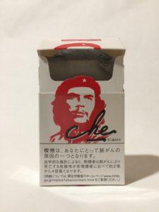 頭が切れないよう工夫されたチェ・ブランコのパッケージの写真