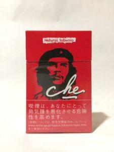 紙巻きたばこチェ・レッドの写真