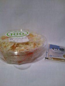 ほっともっとのサラダと和風ドレッシングの写真