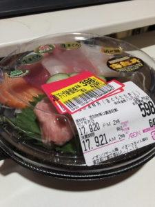 イオンで買った海鮮丼の写真