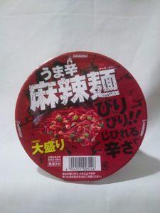 大黒食品のうま辛麻辣麺(大盛り)の写真