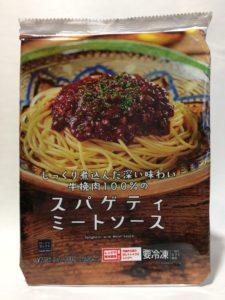 ローソンセレクトの冷凍スパゲティミートソースのパッケージ写真