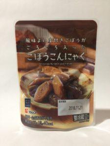 ローソンのお惣菜(ごぼうこんにゃく)の写真
