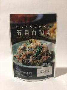 ローソンのお惣菜(五目白和え)の写真