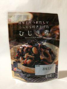 ローソンのお惣菜(ひじき煮)の写真