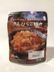 ローソンのお惣菜(きんぴらごぼう)の写真