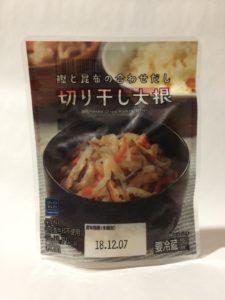 ローソンのお惣菜(切り干し大根)の写真