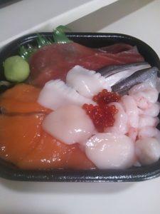 砂町銀座の丼丸で買った海鮮丼の写真