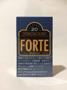 270円の激安たばこ(フォルテ)の写真