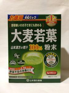 マツモトキヨシで買った山本漢方大麦若葉44包入りの写真