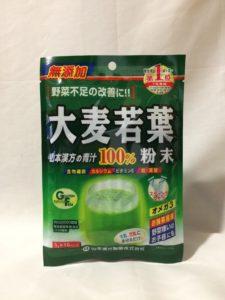 山本漢方大麦若葉10包入りの写真