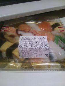 まいばすけっとで買ったお寿司の写真