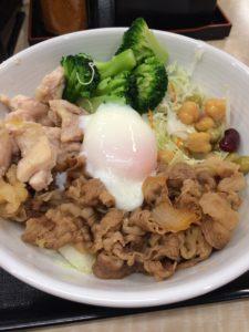 吉野家のライザップ牛サラダの写真