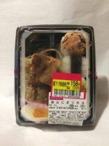 イオンの俵おにぎり弁当の写真