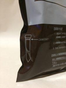 健康診断の尿検査の容器の写真