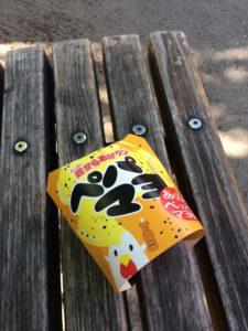 ローソンの超からあげクン(あらびきペッパーマヨ味)の写真