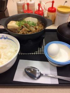 松屋の牛鍋膳の写真