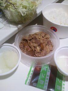 松屋のプレミアムおろしポン酢牛めしと生野菜半熟玉子セットの写真