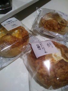 ファミマの4種のチーズフランスパンの写真