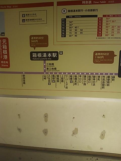 箱根登山バスの路線図の写真