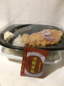 ほっともっとのおろしチキン竜田弁当(香味醤油)の写真
