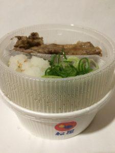 松屋の牛焼肉定食(持ち帰り)の写真