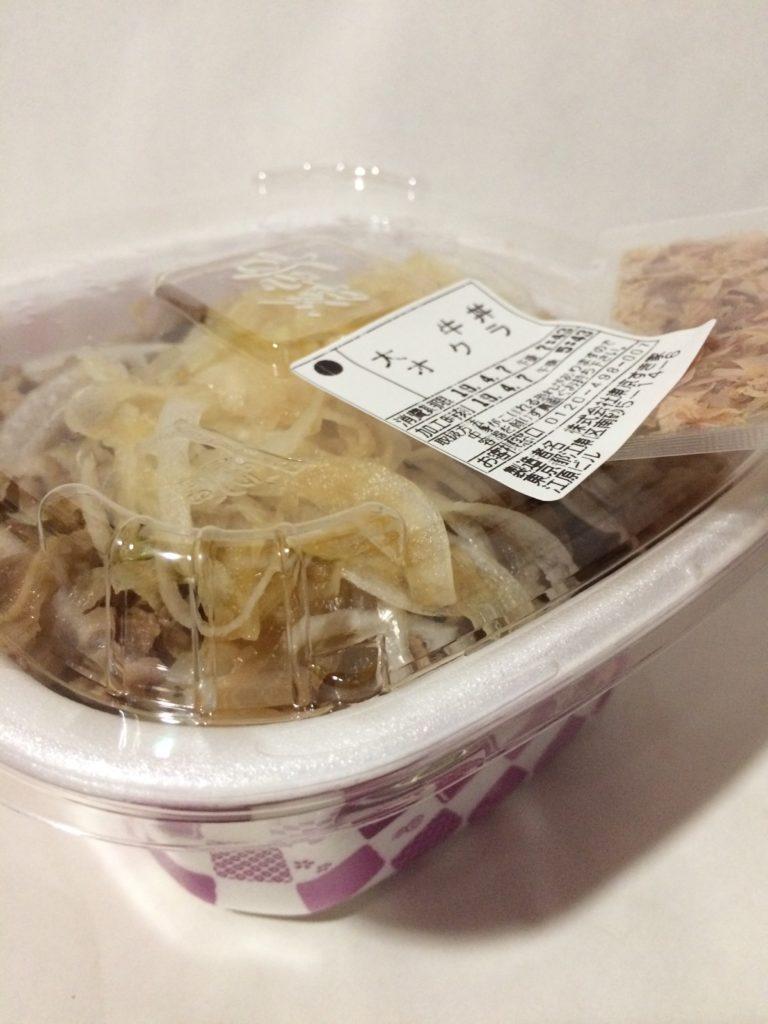 すき家の和風オニサラ牛丼(持ち帰り)の写真
