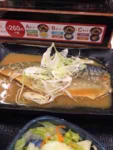 吉野家の鯖みそ定食の写真