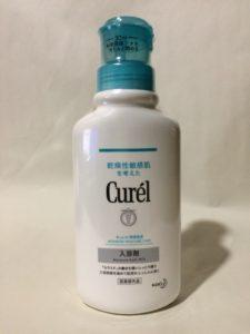 キュレル(花王)の保湿入浴剤の写真