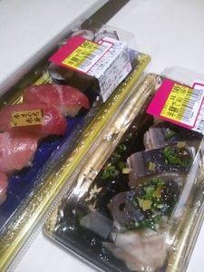 イオンの半額のお寿司の写真