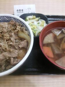 吉野家の牛丼Bセット(けんちん汁)の写真