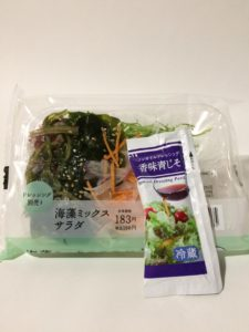 ローソンの海藻ミックスサラダの写真