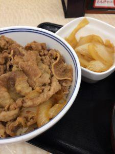 吉野家のねぎだく牛丼の写真