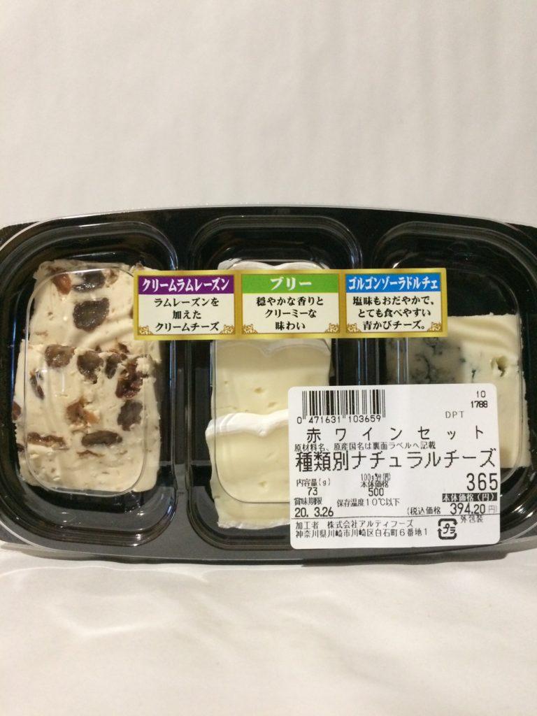 イオンの種類別ナチュラルチーズ(赤ワインセット)の写真