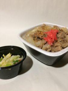 吉野家の牛丼大盛とお新香(テイクアウト)の写真