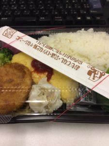 京香の日替わり弁当(5月4日)の写真