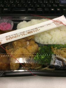 京香の日替わり弁当(5月5日)の写真