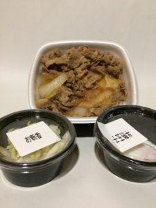 吉野家のおしんこ月見つゆぬき牛丼の写真