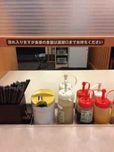 松屋のセルフサービス店舗の店内の写真