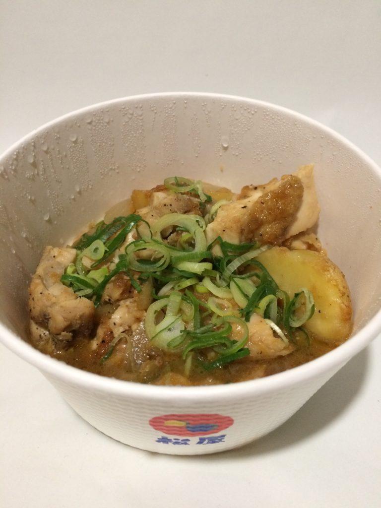 松屋の鶏のじゃがバター炒め定食の写真