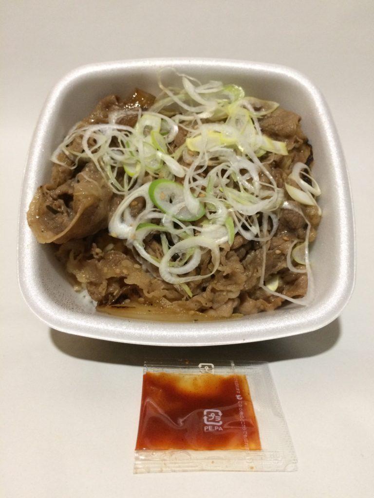吉野家の牛焼肉丼の写真