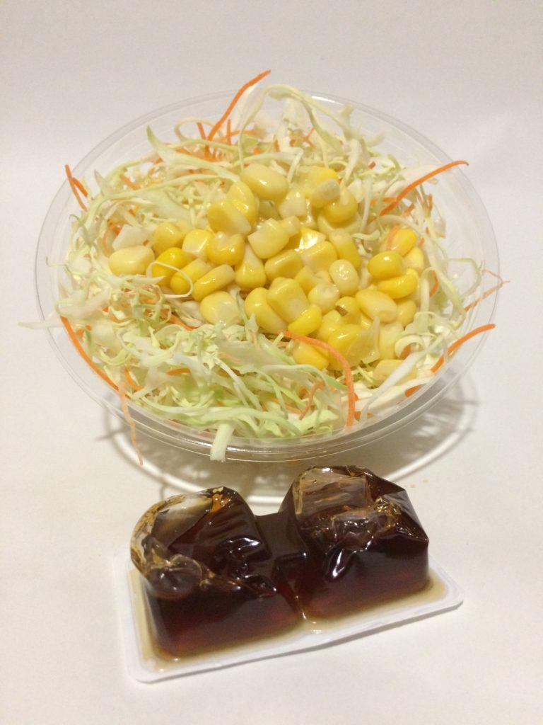 吉野家の生野菜サラダの写真
