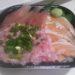 砂町銀座の丼丸で買ったトロトロ丼の写真