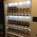 リッチモンドホテル東京武蔵野のお酒の自販機の写真
