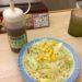 松屋のノンオイルすだちドレッシングと生野菜の写真