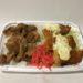 ほっともっとのチキン南蛮&しょうが焼きコンビ弁当の写真