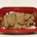 松屋の味噌漬けトンテキ丼の写真
